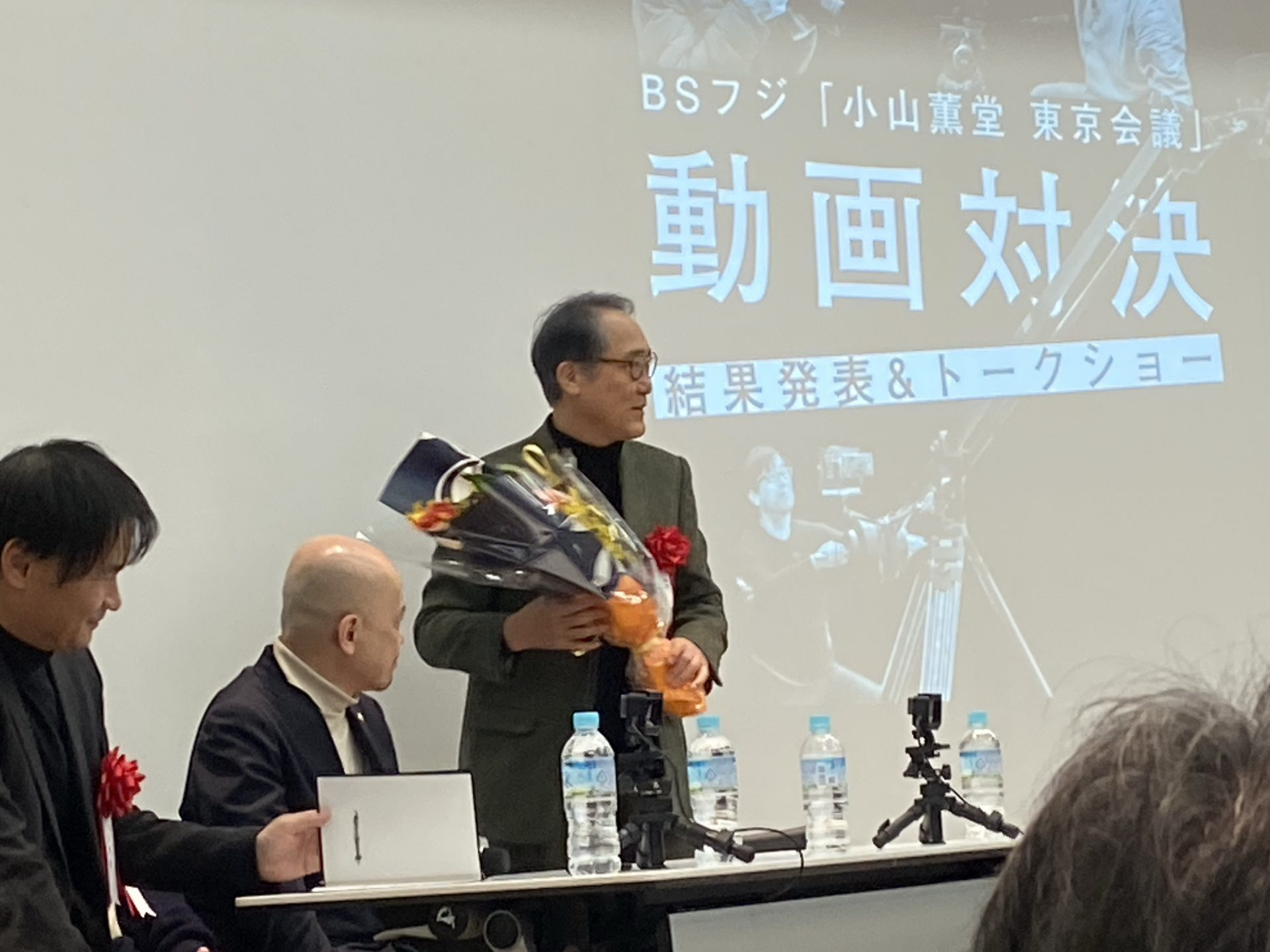 特別審査員の一人は、なんと佐野史郎さん! 写真の腕前もプロ顔負け! 大好きな俳優さんです